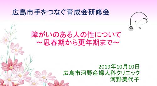 2019_20191005073302