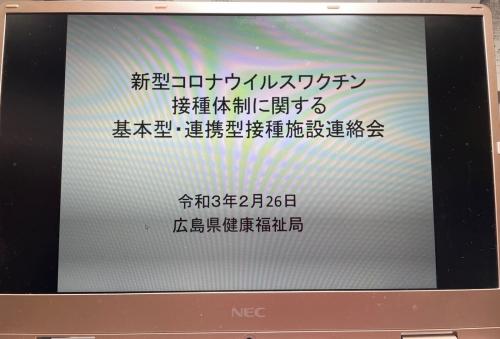 2_20210227002001