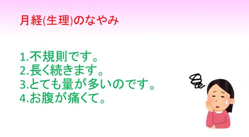 8_20200827193201