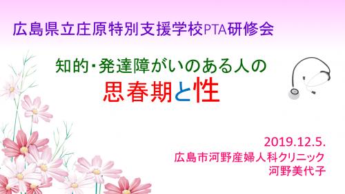 Photo_20191205102301