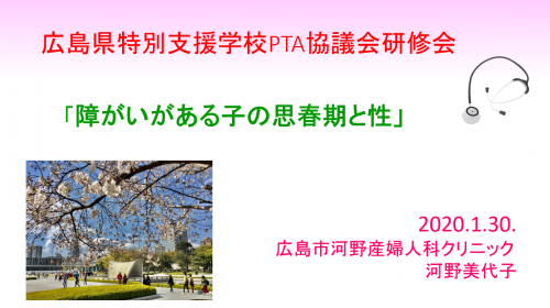 Photo_20200130162101