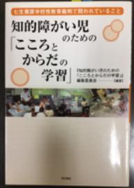 Photo_20200131081001
