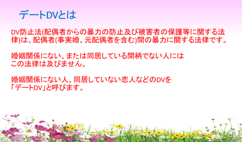 Photo_20201027140303
