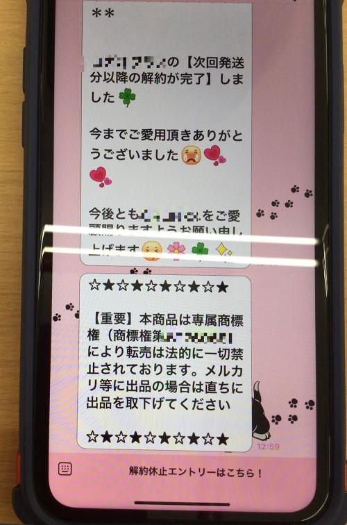 Photo_20201217223601