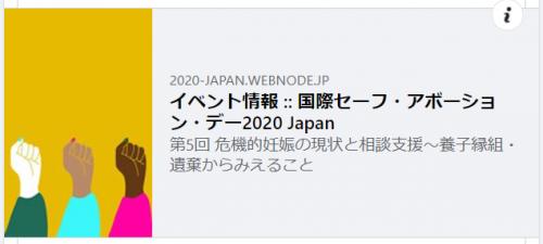 Photo_20210221202001