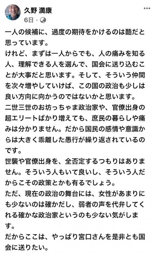 Photo_20210427074802