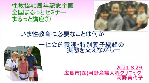 Photo_20210828164001